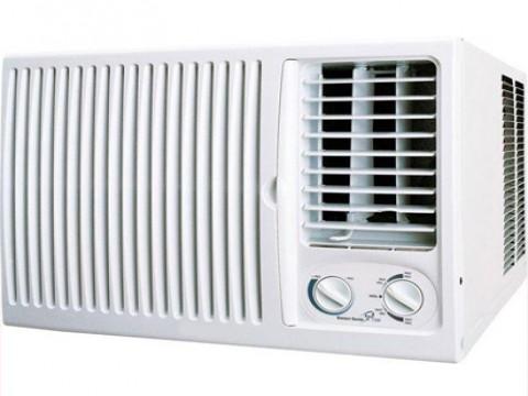 Ar Condicionado Janela, Janeleiro ou Ar Condicionado de Parede